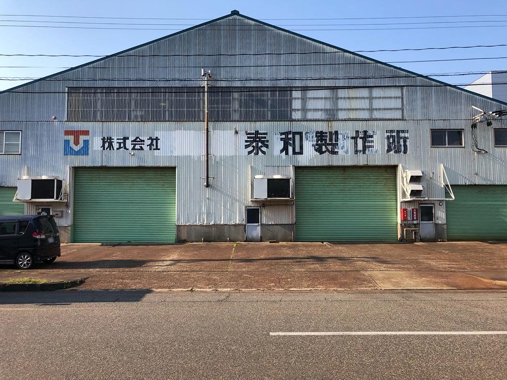 株式会社 泰和製作所 長岡工場